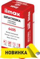 W260-h268-c-media-meshkiilmax-6405_new